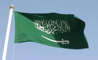 Saudi Arabia Insurance Industry