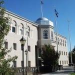 Nevada health insurance commissioner State Legislature Building