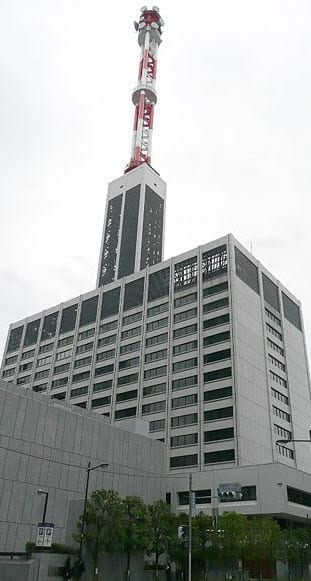 Tokyo Electric Power Company Head Office