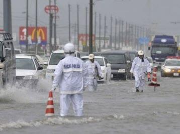 Typhoon Roke Update
