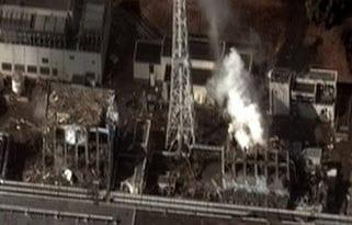 Fukushima Explosion 2011