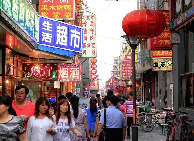 Beijing china health critical illness insurance