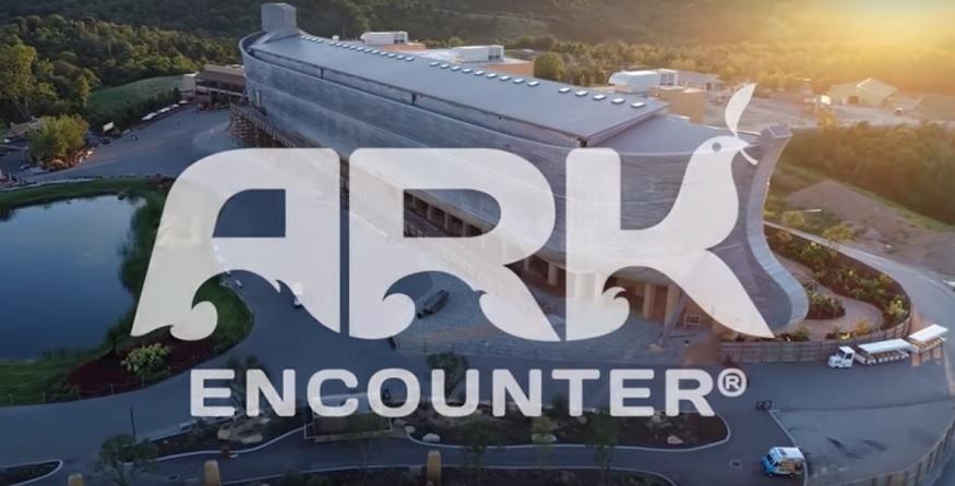 Theme park insurance - Ark Encounter - YouTube